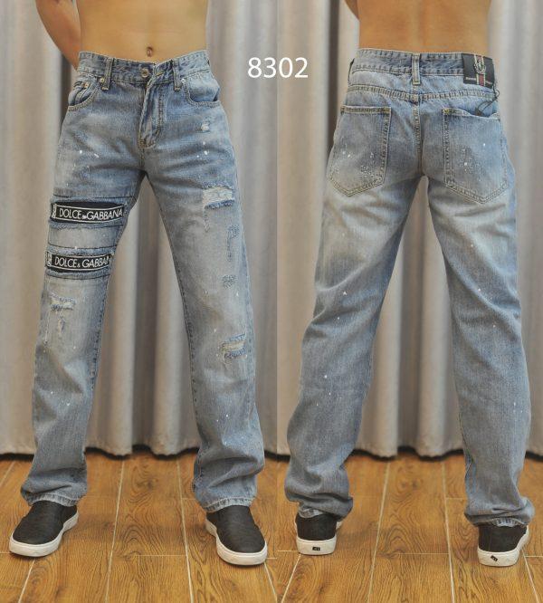 quần jean dolce 8302