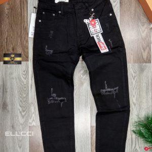 quần jean supreme super 9508